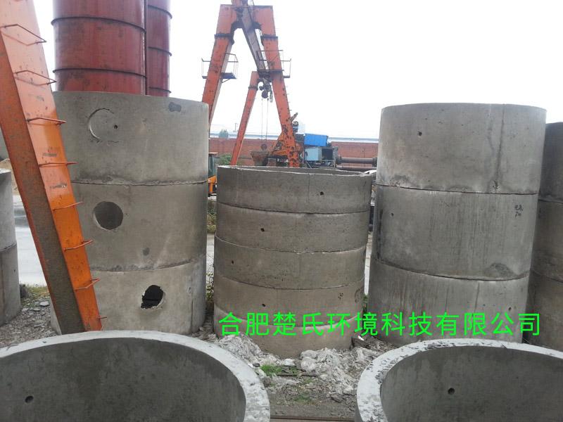 安徽混凝土化粪池