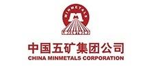 中國五礦集團