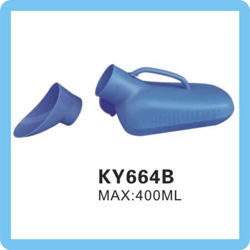 凱洋尿壺KY664B