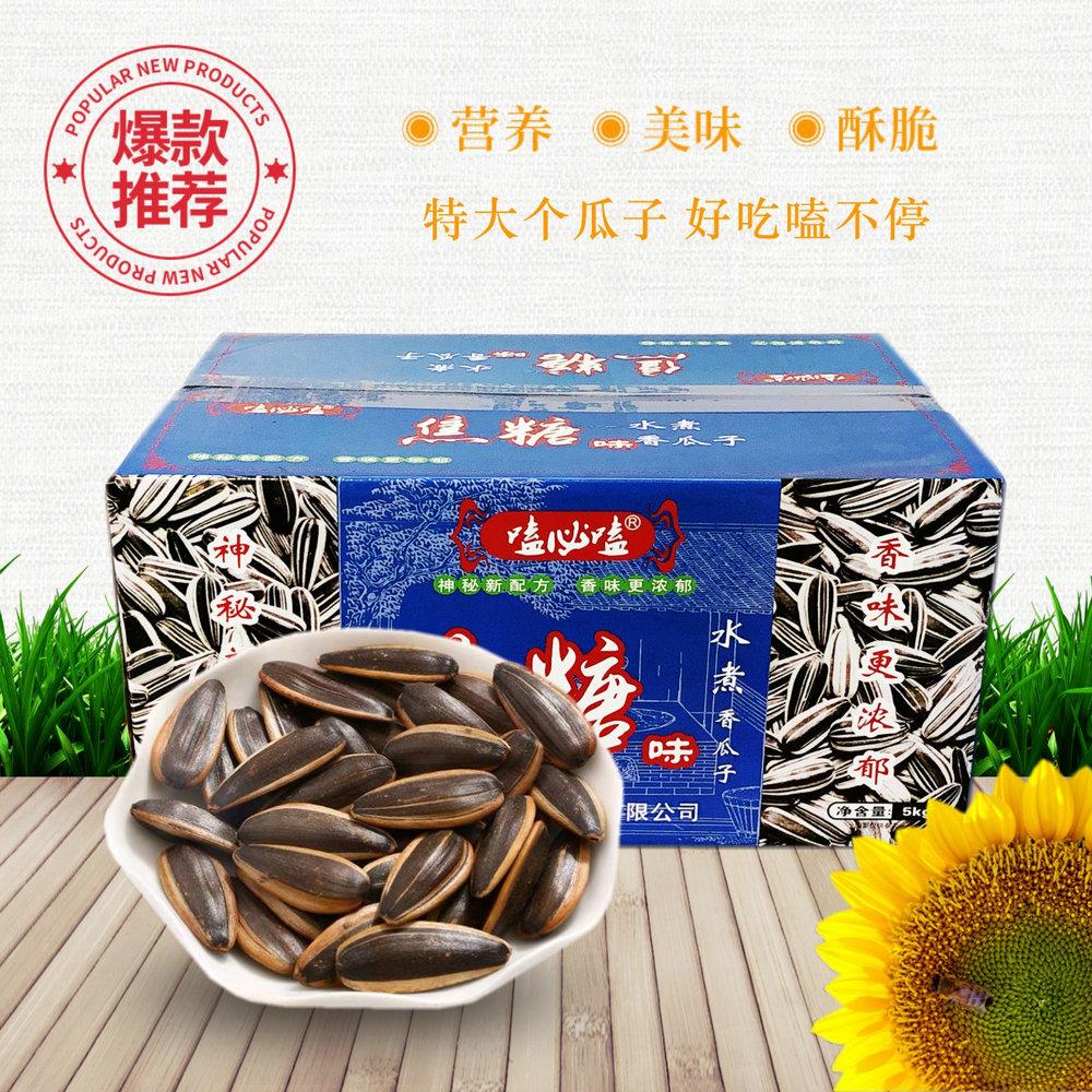 嗑必嗑-焦糖味香瓜子(箱裝)5kg