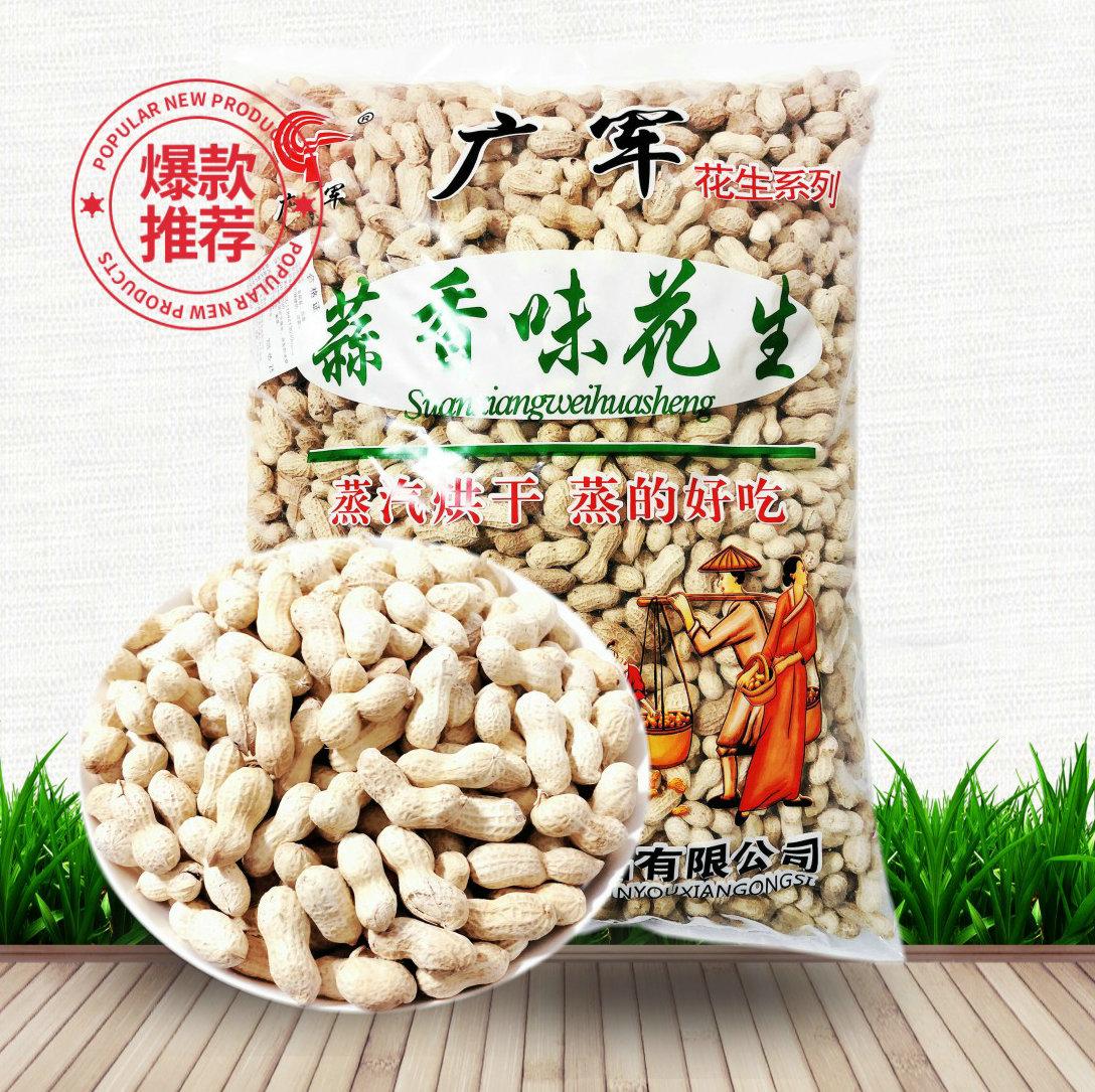 廣軍— 蒜香味花生(袋裝)4.9KG