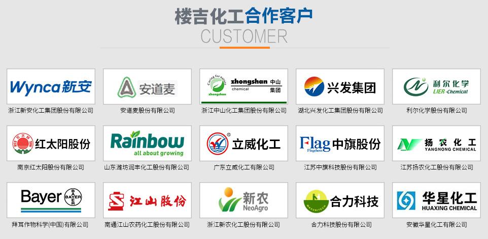 3-合作客戶e1.jpg