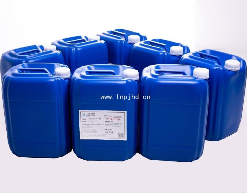 HD-3260DL电厂、钢铁厂专用缓蚀阻垢剂
