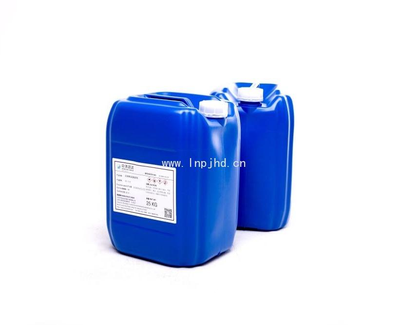 HD-313反渗透杀菌剂
