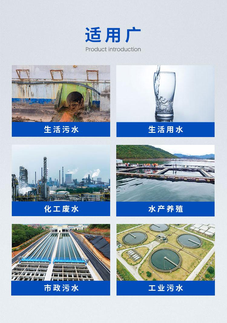 柜式COD-氨氮-总磷-总氮详情页_06.jpg