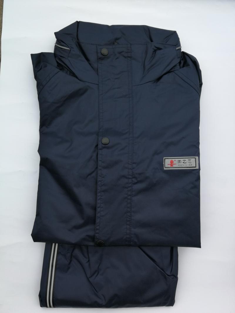 雨之戀雨衣3699-190C