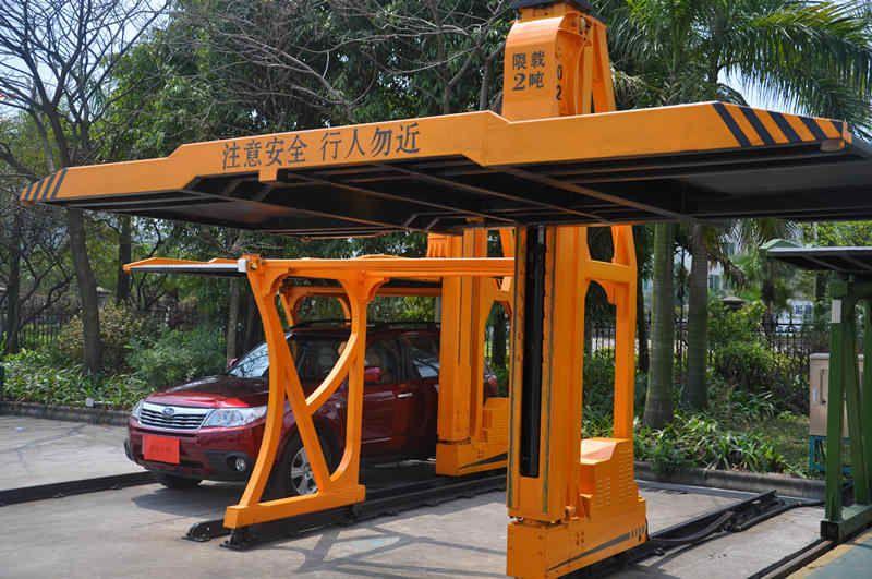 無避讓類機械類停車設備