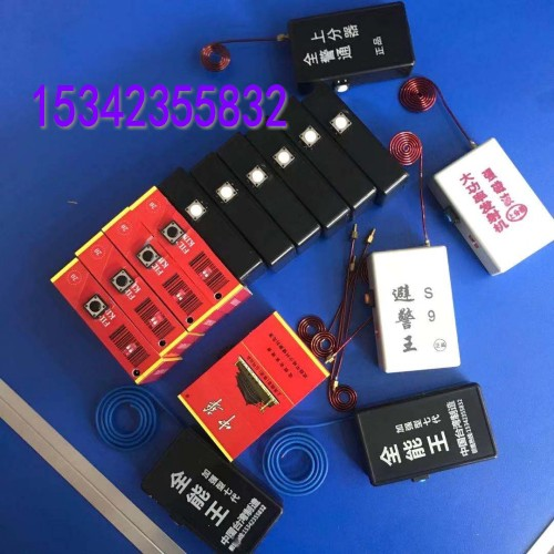 微信图片_20200205155506_conew1.jpg