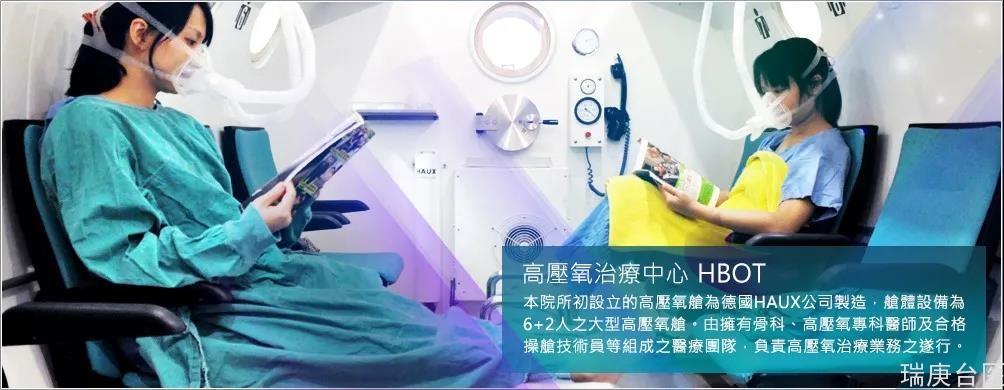 【臺灣長庚醫院】應付慢性傷口的新進武器介紹