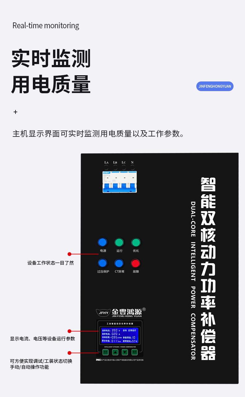 详情模板1_03.jpg
